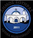 sotira-municipality-cyprus