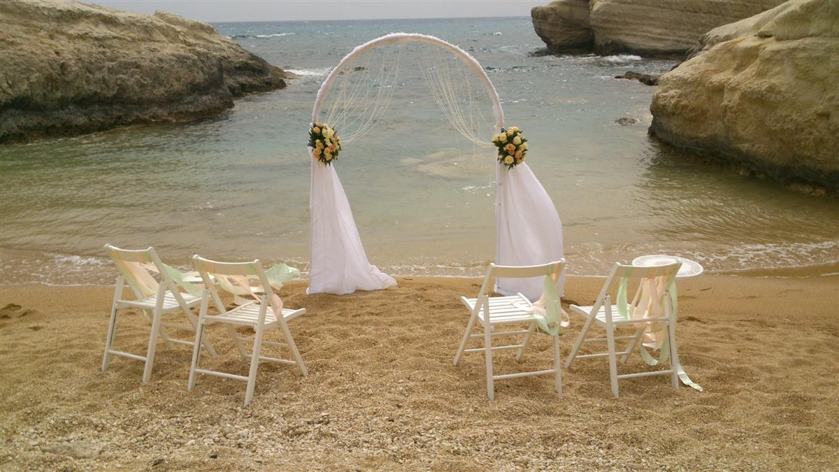 Peyia Beach