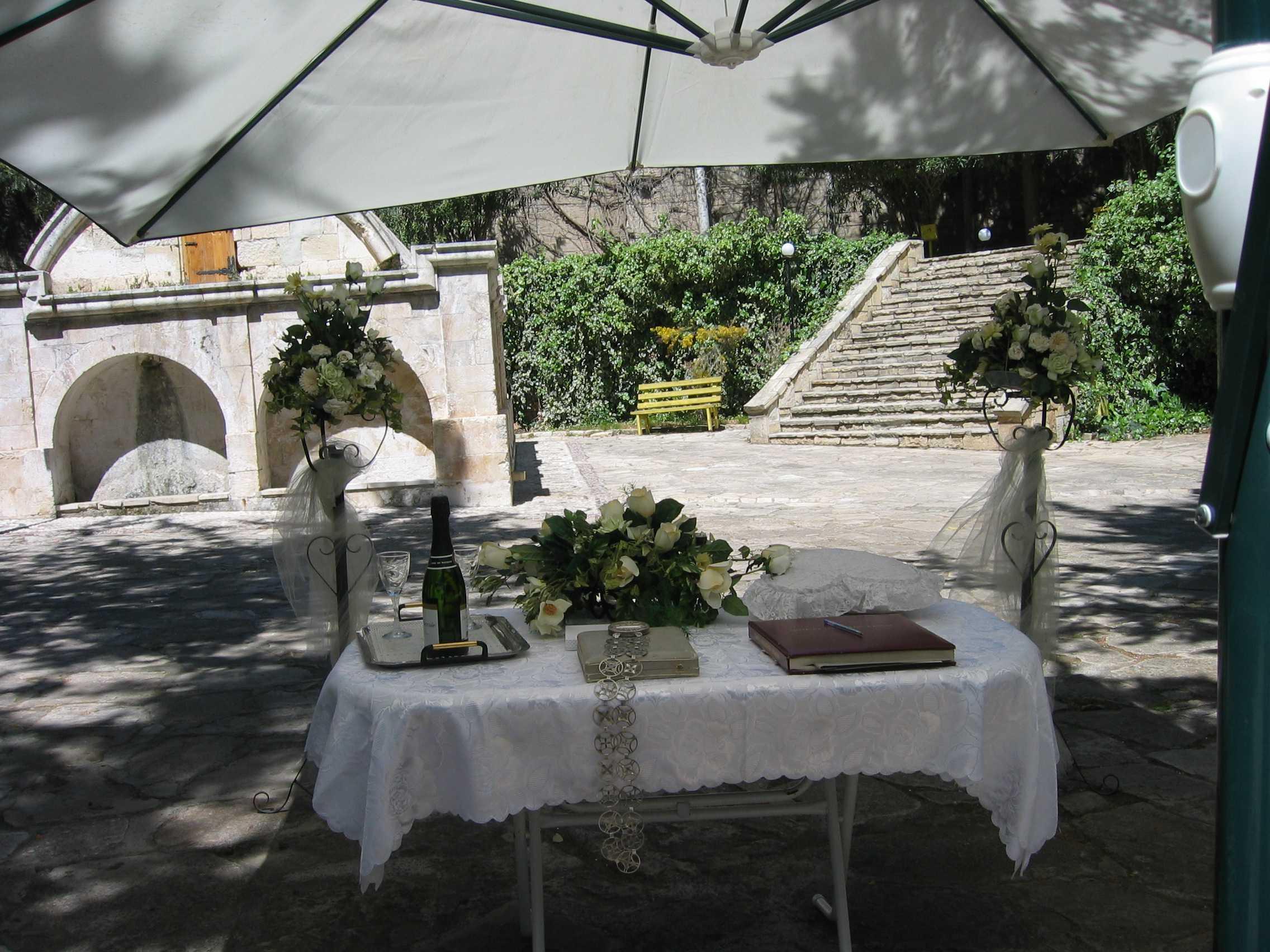 Peyia Vrissi Wedding Venue